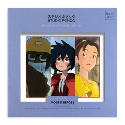 "Various Artists ""Modest Heroes: Ponoc Short Films Theatre, Vol. 1"" (Mondo)"