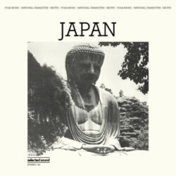 """Victor Cavini """"Japan"""" (Be With)"""