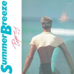 "Piper ""Summer Breeze"" (Ship To Shore)"