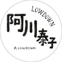 """Yasuko Agawa """"Lowdown"""" (Studio Mule)"""