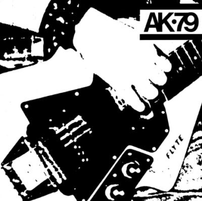 """Various """"AK79"""" (Flying Nun)"""